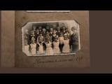 Слайд-шоу из фотографий 'Забытый Альбом'